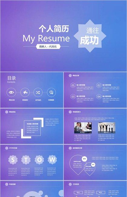 http://image1.bangongziyuan.com//files/product/img/201806/20/20180620151425.png?x-oss-process=image/resize,w_420,image/format,jpg/quality,q_90