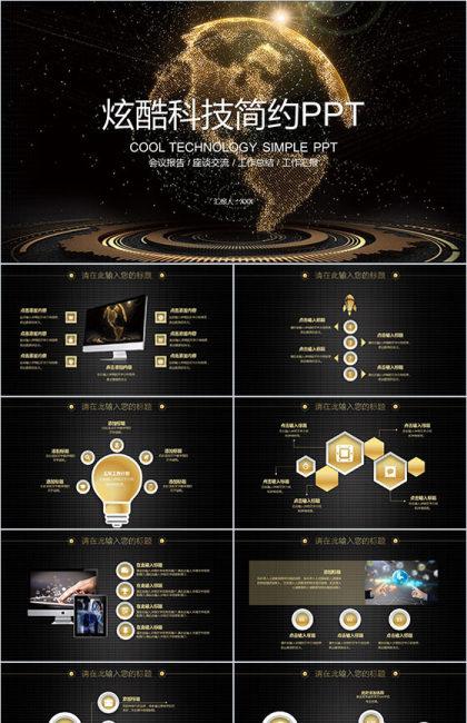 http://image1.bangongziyuan.com//files/product/img/201806/21/20180621115058.png?x-oss-process=image/resize,w_420,image/format,jpg/quality,q_90