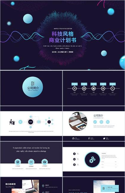 http://image1.bangongziyuan.com//files/product/img/201806/21/20180621133311.png?x-oss-process=image/resize,w_420,image/format,jpg