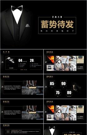 http://image1.bangongziyuan.com//files/product/img/201806/22/20180622101714.png?x-oss-process=image/resize,w_280,image/format,jpg/quality,q_90
