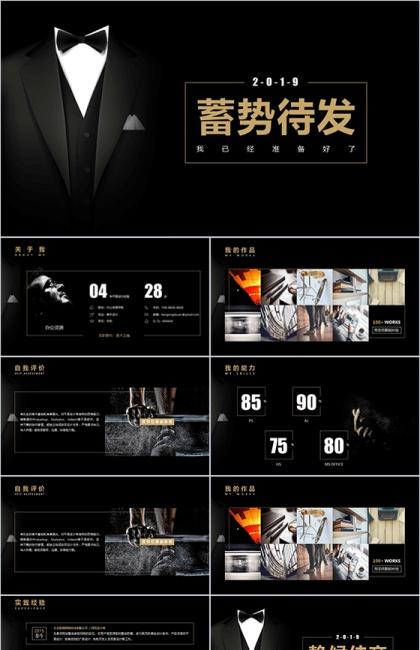 http://image1.bangongziyuan.com//files/product/img/201806/22/20180622101714.png?x-oss-process=image/resize,w_420,image/format,jpg