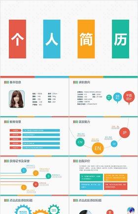 http://image1.bangongziyuan.com//files/product/img/201806/22/20180622150842.png?x-oss-process=image/resize,w_280,image/format,jpg/quality,q_90