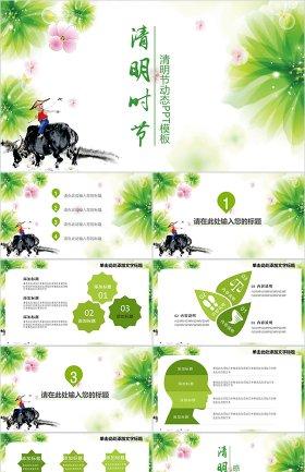 http://image1.bangongziyuan.com//files/product/img/201806/22/20180622191235.png?x-oss-process=image/resize,w_280,image/format,jpg/quality,q_90