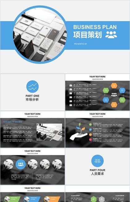 http://image1.bangongziyuan.com//files/product/img/201806/25/20180625092346.png?x-oss-process=image/resize,w_420,image/format,jpg