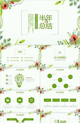http://image1.bangongziyuan.com//files/product/img/201806/27/20180627145345.png?x-oss-process=image/resize,w_280,image/format,jpg/quality,q_90