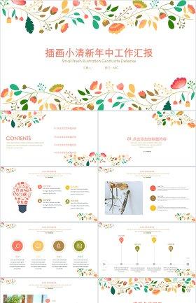 http://image1.bangongziyuan.com//files/product/img/201806/27/20180627151746.png?x-oss-process=image/resize,w_280,image/format,jpg/quality,q_90