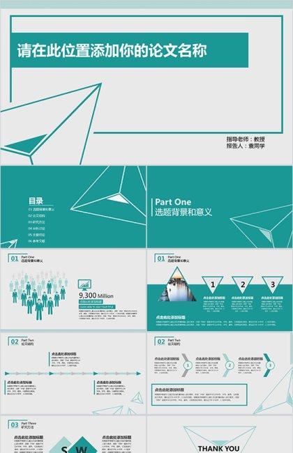 http://image1.bangongziyuan.com//files/product/img/201806/29/20180629140309.png?x-oss-process=image/resize,w_420,image/format,jpg/quality,q_90