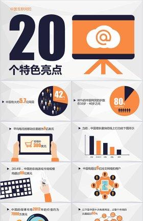 http://image1.bangongziyuan.com//files/product/img/201806/29/20180629181547.png?x-oss-process=image/resize,w_280,image/format,jpg/quality,q_90