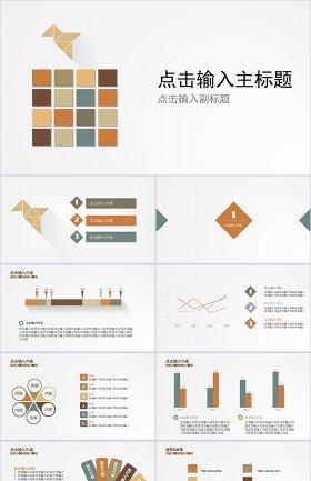 http://image1.bangongziyuan.com//files/product/img/201807/03/20180703112653.png?x-oss-process=image/resize,w_280,image/format,jpg/quality,q_90