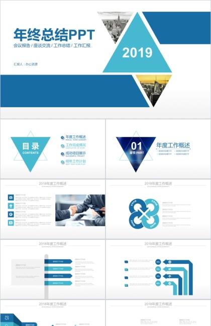 http://image1.bangongziyuan.com//files/product/img/201807/04/20180704145534.png?x-oss-process=image/resize,w_420,image/format,jpg
