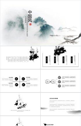 http://image1.bangongziyuan.com//files/product/img/201807/06/20180706151714.png?x-oss-process=image/resize,w_280,image/format,jpg/quality,q_90