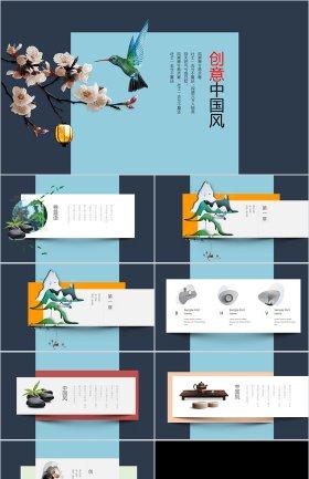 http://image1.bangongziyuan.com//files/product/img/201807/06/20180706152622.png?x-oss-process=image/resize,w_280,image/format,jpg/quality,q_90