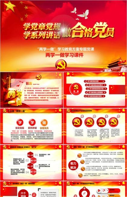 http://image1.bangongziyuan.com//files/product/img/201807/06/20180706171457.png?x-oss-process=image/resize,w_420,image/format,jpg