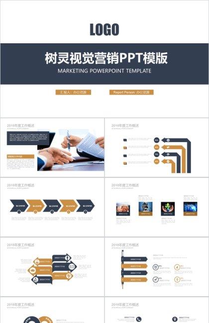 http://image1.bangongziyuan.com//files/product/img/201807/06/20180706182304.png?x-oss-process=image/resize,w_420,image/format,jpg/quality,q_90