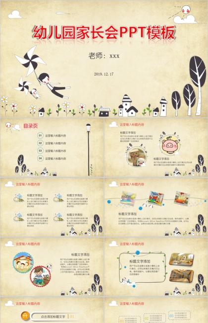 http://image1.bangongziyuan.com//files/product/img/201807/09/20180709180357.png?x-oss-process=image/resize,w_420,image/format,jpg