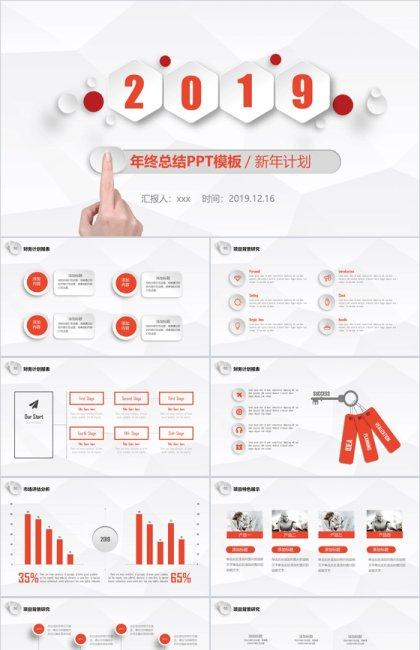 http://image1.bangongziyuan.com//files/product/img/201807/09/20180709180901.png?x-oss-process=image/resize,w_420,image/format,jpg/quality,q_90