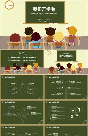 http://image1.bangongziyuan.com//files/product/img/201807/10/20180710101951.png?x-oss-process=image/resize,w_280,image/format,jpg/quality,q_90