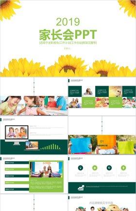 http://image1.bangongziyuan.com//files/product/img/201807/10/20180710114945.png?x-oss-process=image/resize,w_280,image/format,jpg/quality,q_90