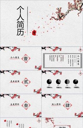 http://image1.bangongziyuan.com//files/product/img/201807/10/20180710171502.png?x-oss-process=image/resize,w_280,image/format,jpg/quality,q_90
