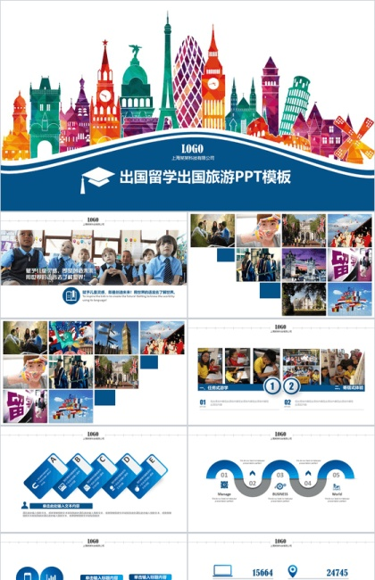 http://image1.bangongziyuan.com//files/product/img/201807/11/20180711174550.png?x-oss-process=image/resize,w_420,image/format,jpg