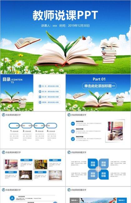 http://image1.bangongziyuan.com//files/product/img/201807/12/20180712141211.png?x-oss-process=image/resize,w_420,image/format,jpg/quality,q_90