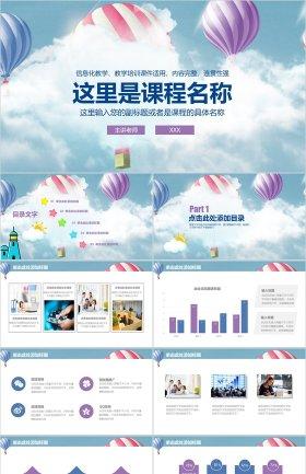 http://image1.bangongziyuan.com//files/product/img/201807/12/20180712144438.png?x-oss-process=image/resize,w_280,image/format,jpg/quality,q_90