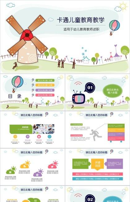 http://image1.bangongziyuan.com//files/product/img/201807/12/20180712161950.png?x-oss-process=image/resize,w_420,image/format,jpg/quality,q_90