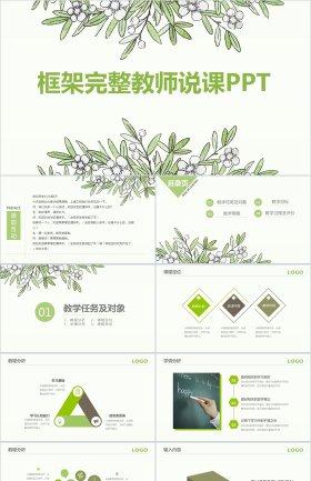 http://image1.bangongziyuan.com//files/product/img/201807/13/20180713115926.png?x-oss-process=image/resize,w_280,image/format,jpg/quality,q_90