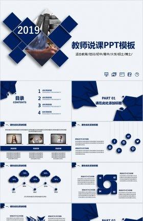 http://image1.bangongziyuan.com//files/product/img/201807/13/20180713133451.png?x-oss-process=image/resize,w_280,image/format,jpg/quality,q_90