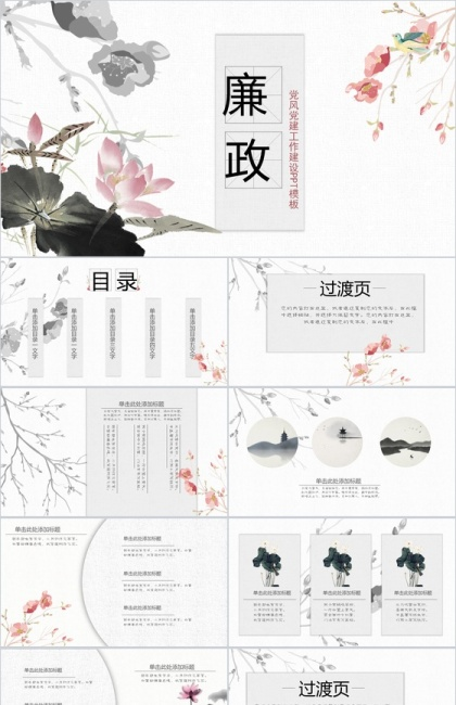 http://image1.bangongziyuan.com//files/product/img/201807/13/20180713180259.png?x-oss-process=image/resize,w_420,image/format,jpg