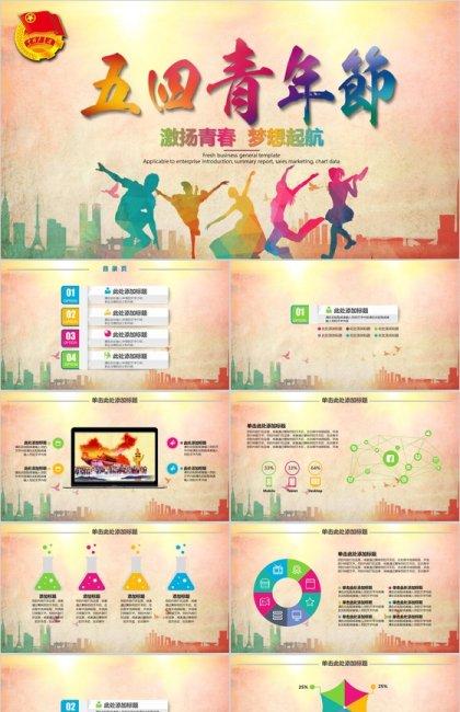http://image1.bangongziyuan.com//files/product/img/201807/16/20180716115811.png?x-oss-process=image/resize,w_420,image/format,jpg/quality,q_90