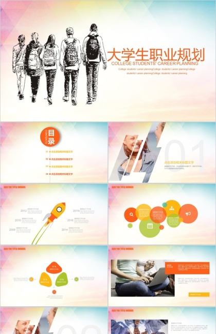 http://image1.bangongziyuan.com//files/product/img/201807/17/20180717111842.png?x-oss-process=image/resize,w_420,image/format,jpg
