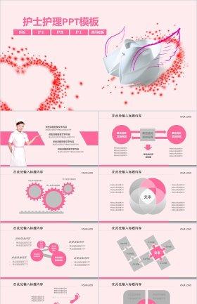 http://image1.bangongziyuan.com//files/product/img/201807/17/20180717120015.png?x-oss-process=image/resize,w_280,image/format,jpg/quality,q_90