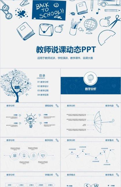 http://image1.bangongziyuan.com//files/product/img/201807/19/20180719135554.png?x-oss-process=image/resize,w_420,image/format,jpg/quality,q_90
