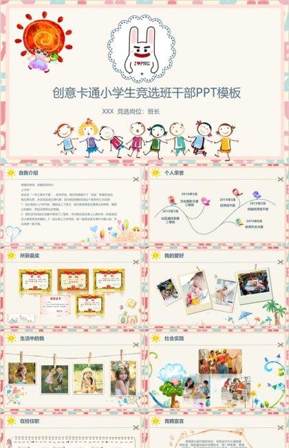 http://image1.bangongziyuan.com//files/product/img/201807/20/20180720145335.png?x-oss-process=image/resize,w_420,image/format,jpg/quality,q_90