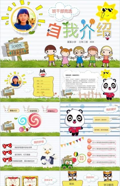 http://image1.bangongziyuan.com//files/product/img/201807/20/20180720151555.png?x-oss-process=image/resize,w_420,image/format,jpg