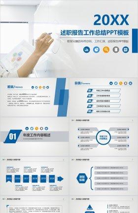 http://image1.bangongziyuan.com//files/product/img/201807/23/20180723163304.png?x-oss-process=image/resize,w_280,image/format,jpg/quality,q_90