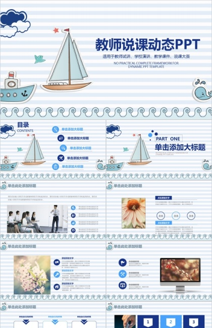 http://image1.bangongziyuan.com//files/product/img/201807/26/20180726145209.png?x-oss-process=image/resize,w_420,image/format,jpg