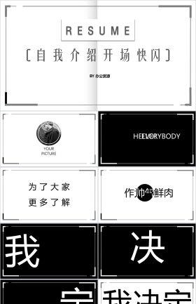 http://image1.bangongziyuan.com//files/product/img/201808/01/20180801114152.png?x-oss-process=image/resize,w_280,image/format,jpg/quality,q_90