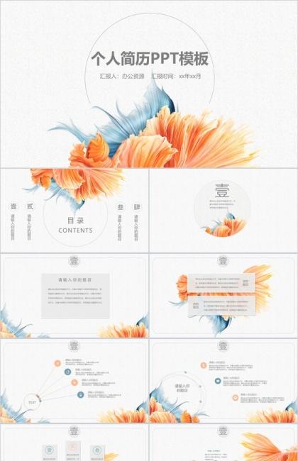 http://image1.bangongziyuan.com//files/product/img/201808/01/20180801143127.png?x-oss-process=image/resize,w_420,image/format,jpg