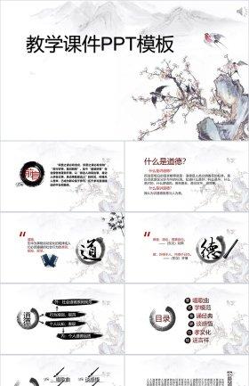 http://image1.bangongziyuan.com//files/product/img/201808/10/20180810100920.png?x-oss-process=image/resize,w_280,image/format,jpg/quality,q_90