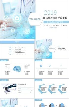 http://image1.bangongziyuan.com//files/product/img/201808/14/20180814180829.png?x-oss-process=image/resize,w_280,image/format,jpg/quality,q_90