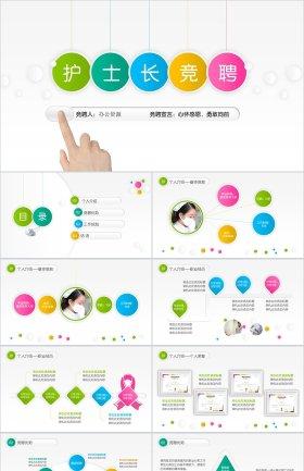 http://image1.bangongziyuan.com//files/product/img/201808/30/20180830150236.png?x-oss-process=image/resize,w_280,image/format,jpg/quality,q_90