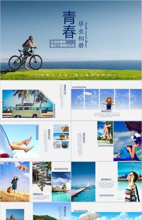 http://image1.bangongziyuan.com//files/product/img/201809/07/20180907181445.png?x-oss-process=image/resize,w_280,image/format,jpg/quality,q_90