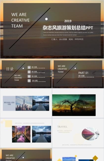 http://image1.bangongziyuan.com//files/product/img/201809/29/20180929183538.png?x-oss-process=image/resize,w_420,image/format,jpg
