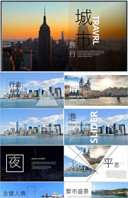 http://image1.bangongziyuan.com//files/product/img/201810/08/20181008173259.png?x-oss-process=image/resize,w_420,image/format,jpg