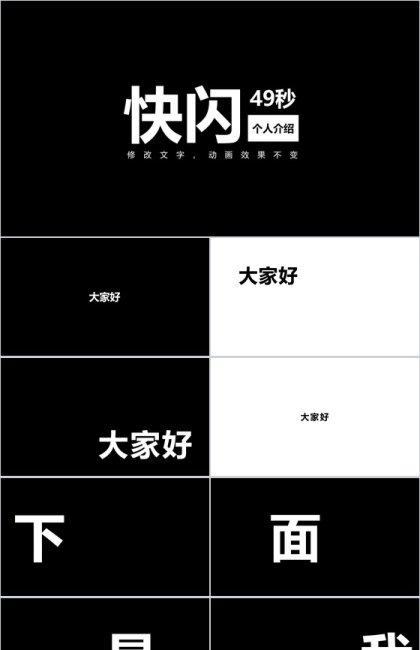 http://image1.bangongziyuan.com//files/product/img/201810/08/20181008173307.png?x-oss-process=image/resize,w_420,image/format,jpg/quality,q_90