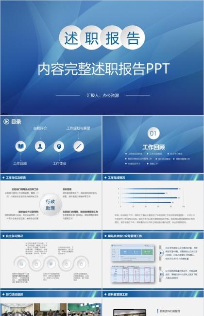 http://image1.bangongziyuan.com//files/product/img/201810/24/20181024143501.png?x-oss-process=image/resize,w_420,image/format,jpg