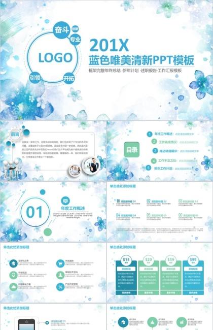 http://image1.bangongziyuan.com//files/product/img/201810/24/20181024144007.png?x-oss-process=image/resize,w_420,image/format,jpg