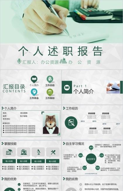 http://image1.bangongziyuan.com//files/product/img/201810/24/20181024144813.png?x-oss-process=image/resize,w_420,image/format,jpg